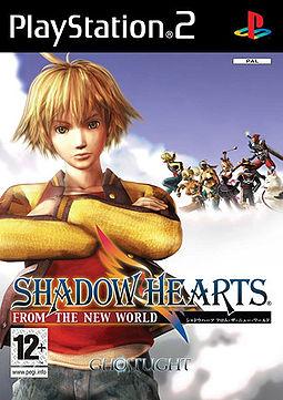 shadow-hert1
